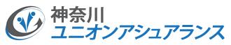 神奈川ユニオンアシュアランス